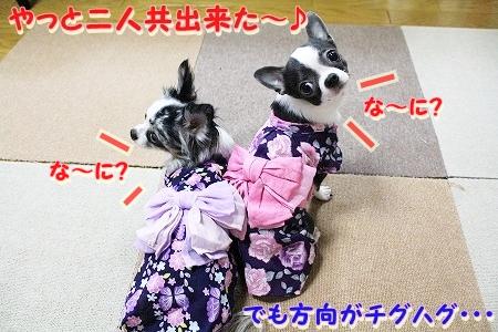 浴衣♪ (4)
