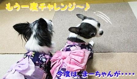 浴衣♪ (3)