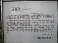 P1090626.jpg