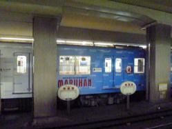P1140113.jpg