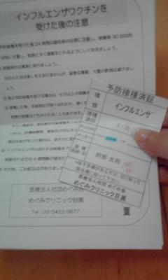moblog_2b3dcf40.jpg