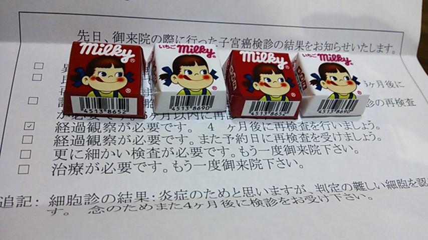 moblog_5b9fd33f.jpg
