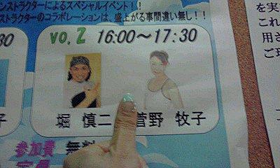 moblog_800870ec.jpg
