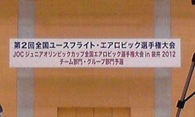 moblog_a3c82adf.jpg