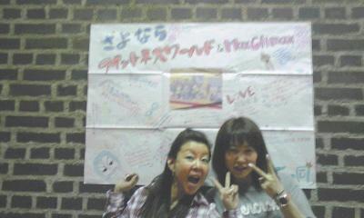 moblog_da330d59.jpg
