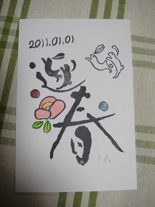 DSC04266_R.jpg