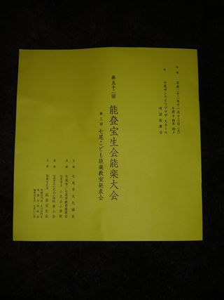 DSC04323_R.jpg