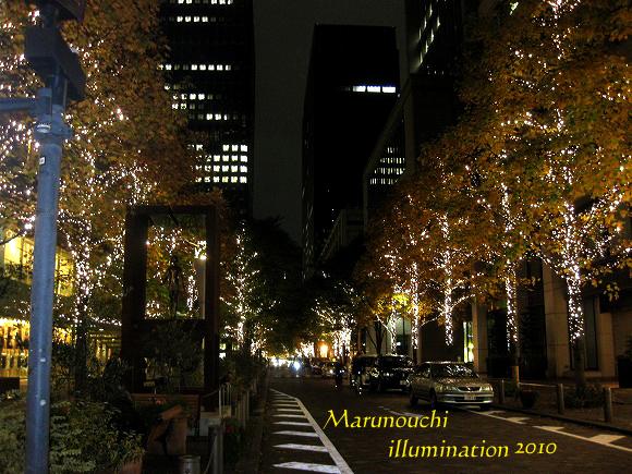 20101121junmaki-031.jpg