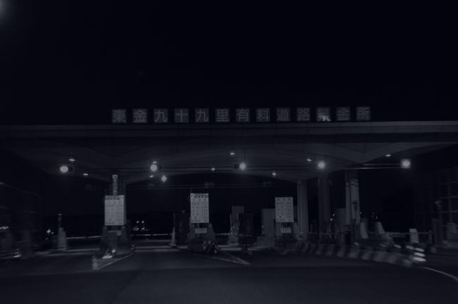 CSC_0030.jpg