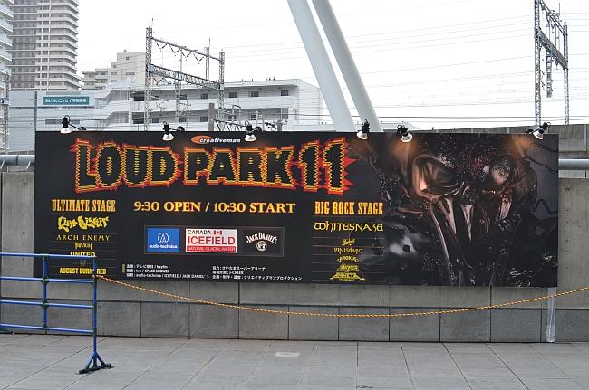 LoudPark111015.jpg