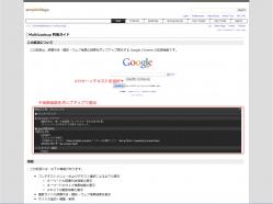 MultiLookupHP画面