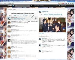 拡張Twitter