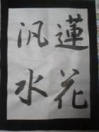 613syuuji1_convert_20110613230948_convert_20110614001934.jpg