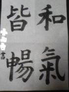 613syuuji3_convert_20110613231047_convert_20110614002056.jpg