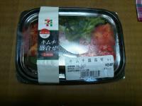 715kimuchi_convert_20110716105930.jpg
