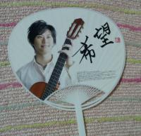 722uchiwa_convert_20110722233853.jpg
