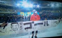 821tokumitsu+san_convert_20110821213949.jpg