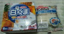 826shirokuma_convert_20110826214236.jpg