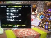 2014102316545106d.jpg