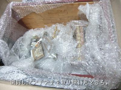 20101103-3.jpg