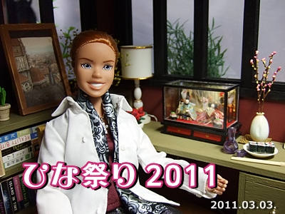 20110302-03s.jpg