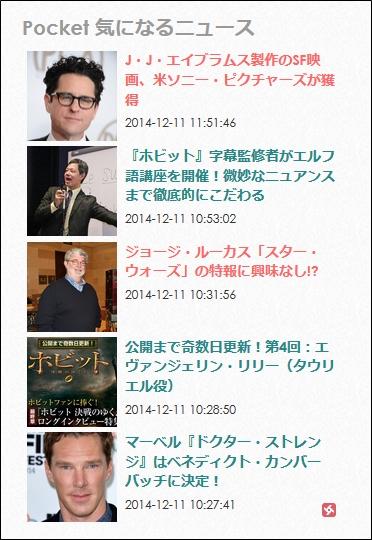 20141211-02.jpg