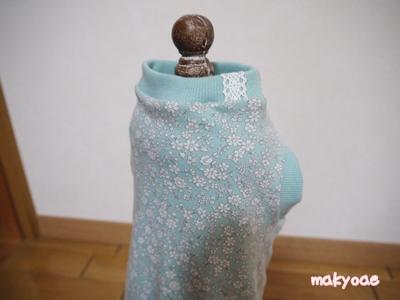 makyoae
