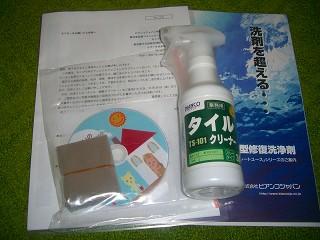 2011_09300001.jpg