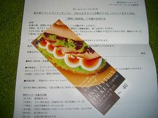 2011_10310001.jpg