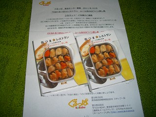 2011_12300001.jpg
