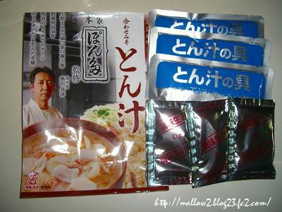 2012_01310010.jpg