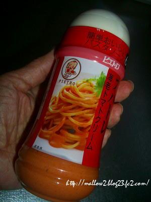 2012_02210012.jpg
