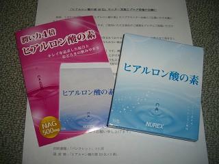 2012_02270001.jpg