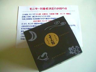 2012_02290001.jpg