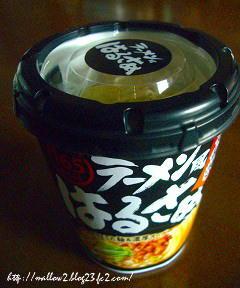 2012_04190001.jpg
