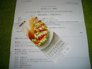 2012_05210001.jpg