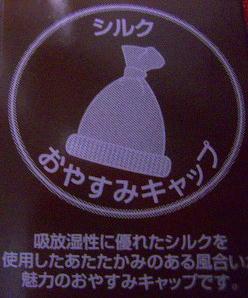2012_05240004.jpg