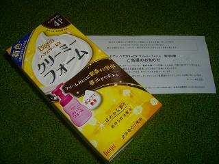 2012_06140001.jpg