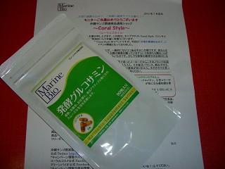2012_07270002.jpg