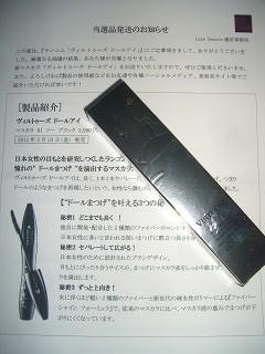 2012_09130002.jpg