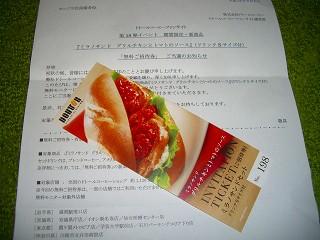 2012_09210001.jpg