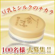 img_product_10650833754f6c420f4e4e6.jpg