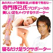 img_product_15424170694f61b84605d9c.jpg