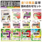 img_product_2032062094509ca0e5e48e2.jpg