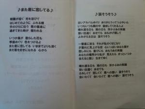 C360_2011-11-19-18-12-52_convert_20111124233408.jpg