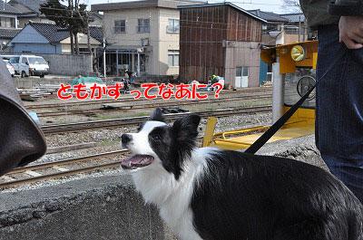 201104-rail0402.jpg