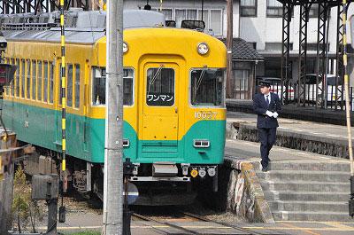 201104-rail0404.jpg
