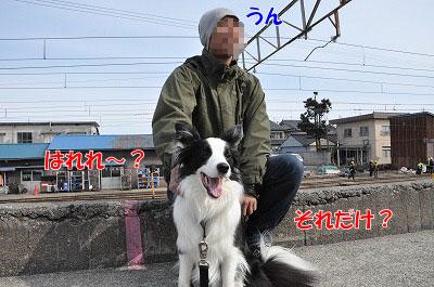 201104-rail0406.jpg