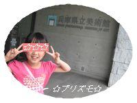 IMG_6632-1.jpg