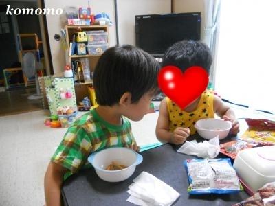 DSCN2820_convert_20110714125918.jpg